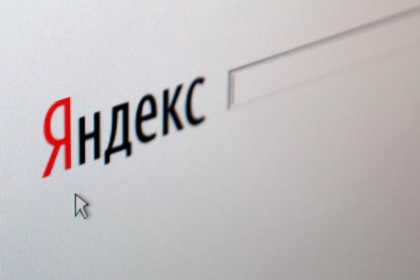 Яндекс экстренно удалил из результатов поиска сайты с оформлением фальшивых сертификатов вакцинации