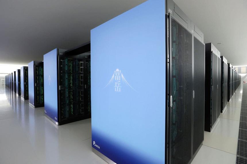 Обновлён рейтинг мощнейших суперкомпьютеров