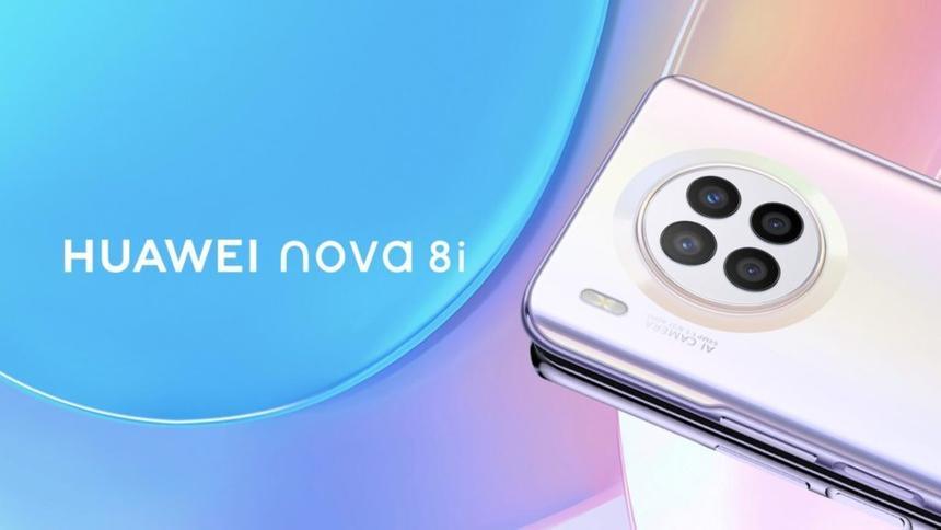 Раскрыта производительность нового бюджетного смартфона Huawei Nova 8i