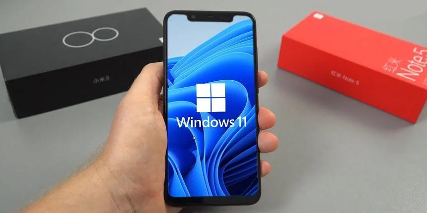 Windows 11 успешно установили на смартфон Xiaomi