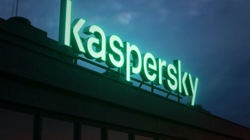 Касперский разработает защищенный от взлома телефон
