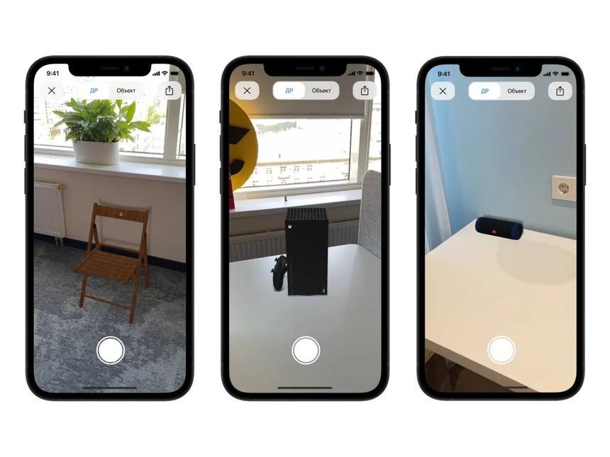 """Мебель и электронику из Яндекс.Маркета можно будет """"примерить"""" в интерьере квартиры с помощью смартфона"""