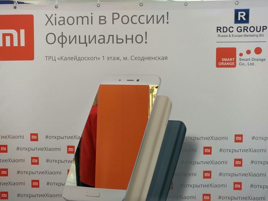 Магазин Xiaomi В Москве Официальный Сайт Каталог