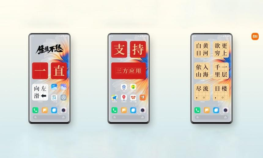 На смартфонах Xiaomi появилась одна из главных фишек iPhone